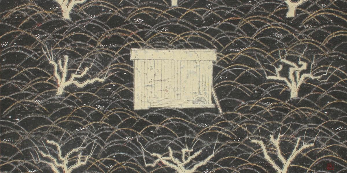久野隆史 「小屋と果樹」12号M